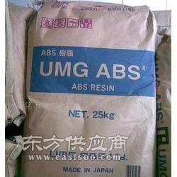 AM/日本UMG ABS原厂原包图片