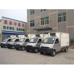惠州冷藏车-冷藏车型号-康泰制冷(优质商家)图片