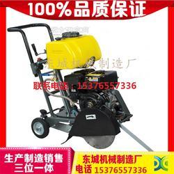 电动水泥地面切割机 混凝土地面切割机 实惠图片