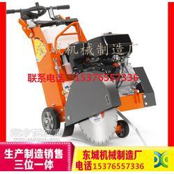 性能稳定的马路切割机 大动力汽油切割机图片