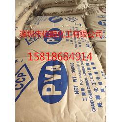 粉末聚乙烯醇图片
