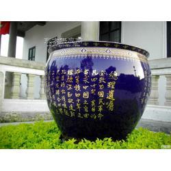 陶瓷水缸 陶瓷水缸 陶瓷水缸厂家 青瓷工艺品图片