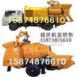搅拌机拖泵小型混凝土输送泵图片