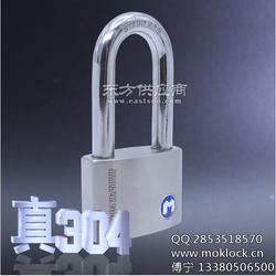 MOK品牌 质保10年 国标304不锈钢工程包梁 防腐蚀挂锁图片