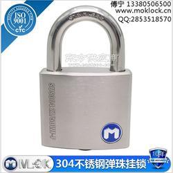 MOK品牌 质保10年 8镍度高防锈一匙通开 防腐蚀挂锁图片