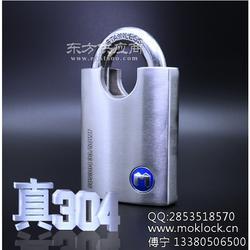 MOK品牌 质保10年 国标304不锈钢 防水挂锁图片