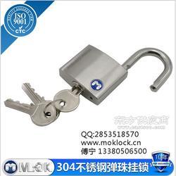 MOK品牌 质保10年 供应长梁方体不锈钢 子母挂锁图片