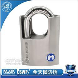 MOK品牌 质保10年 工程专用 防腐蚀挂锁图片