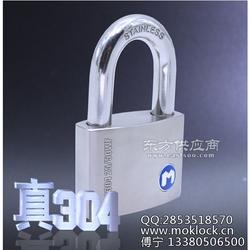 MOK品牌 质保10年 弧形长梁电力工程 防盗挂锁图片