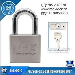 MOK品牌 质保10年 供应不锈钢电力表箱 全包梁挂锁图片