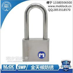 MOK品牌 质保10年 50mm国标304不锈钢通开 不锈钢挂锁图片