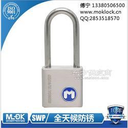 MOK品牌 质保10年 供给户外公用防水 不锈钢挂锁图片