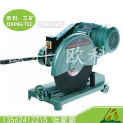 大功率型材切割机 不锈钢砂轮切割机 钢管切割机图片
