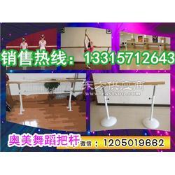 舞蹈把杆扶手把杆练习小学生舞蹈把杆高度客户赞誉图片