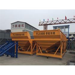 宿迁配料机,移动混凝土配料机,力帆机械(优质商家)图片
