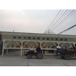 四仓混凝土配料机-力帆机械(在线咨询)南阳配料机批发