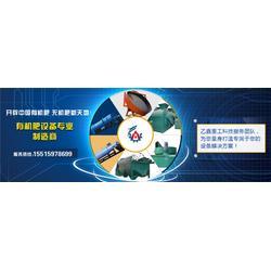 江苏自行式有机肥翻堆机、有机肥翻堆机、【乙鑫】(多图)图片