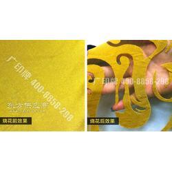 供应用于服浆印花特殊涂料 广印牌环保烧花浆烂花浆/烧涤纶/烧花粉图片