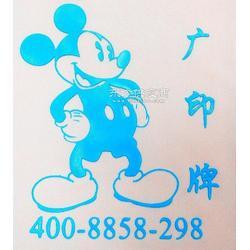幸运公司拳头产品免烘全能水性热固油墨XY-2010AB图片