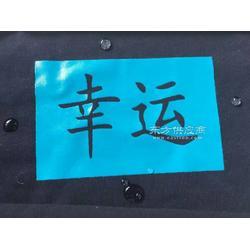 抗硅油尼龙水性墨 防水尼龙水性墨 图图片