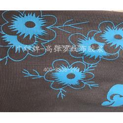 罗纹布胶浆 超弹力罗纹布胶浆图片