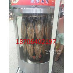 正宗醉炉烤鱼用什么鱼图片