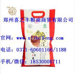 郑州五常稻花香大米|五常稻花香|喜之丰粮油商贸(多图)图片