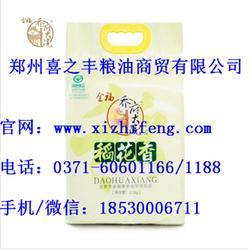 稻花香|喜之丰粮油商贸(在线咨询)|郑州福利稻花香大米图片