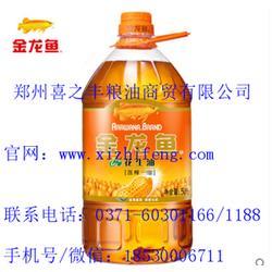 金龍魚陽光葵花籽油-金龍魚-喜之豐糧油商貿圖片