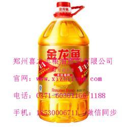 金龙鱼,郑州金龙鱼食用油,喜之丰粮油商贸