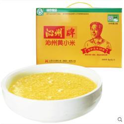 沁州黄、喜之丰粮油商贸(优质商家)、沁州黄小米郑州图片