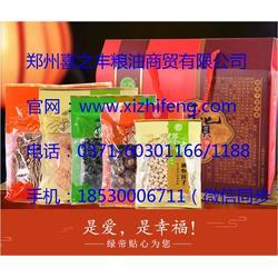 绿帝干果礼盒团购,绿帝,喜之丰粮油商贸(多图)图片