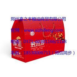 郑州团购干货干果、干货干果、喜之丰粮油商贸(图)图片