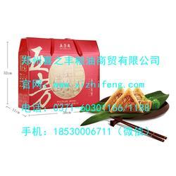粽子_喜之丰粮油商贸_端午节福利发粽子图片