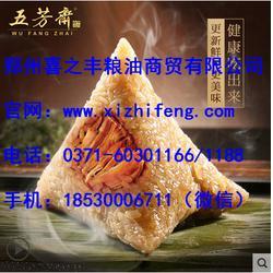 五芳斋粽子经销商_粽子_喜之丰粮油商贸(多图)图片