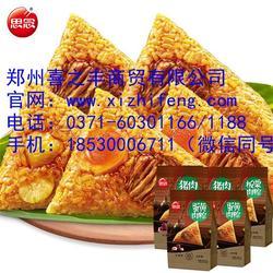 粽子,喜之丰粮油商贸(优质商家),郑州粽子礼盒图片