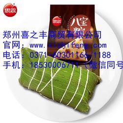 粽子_喜之丰粮油商贸(在线咨询)_郑州端午粽子图片