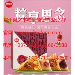 粽子-郑州端午粽子-喜之丰粮油商贸图片