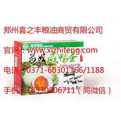 粽子、喜之丰粮油商贸、郑州端午团购思念粽子图片
