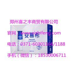 安幕希_喜之丰粮油商贸(在线咨询)_安幕希酸奶图片