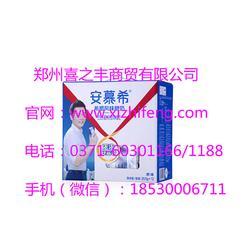 安幕希-喜之丰粮油商贸(在线咨询)郑州安幕希经销商图片