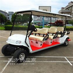 直供公园旅游代步车8座厂家,节能环保图片