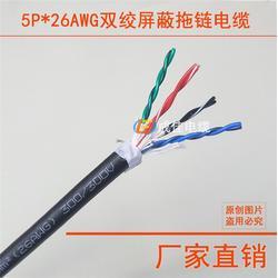 超高柔性数据拖链电缆厂家-成佳电缆资质齐全-湛江电缆