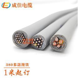 抗扭转伺服拖链电缆厂家-无锡伺服拖链电缆-成佳一米起订图片