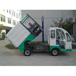 赣州电动环卫车-厦门朗迈电动车-电动环卫车生产厂家图片