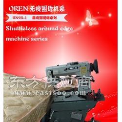 奥玲RN9B-1无梭机头床垫围边机 机械设备厂家 自动化工业缝纫机图片