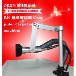 供应厂家直销奥玲 Am i da 剪线机针织服装剪线机 工业剪线设备图片