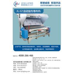卷布机|陕西卷布机|劲龙机械图片