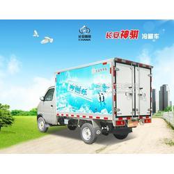 冷藏车厂家_长安冷藏车_冷藏车图片