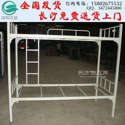 铁架床厂家直销中学铁架床定制铁架床生产厂家_百盛家具图片